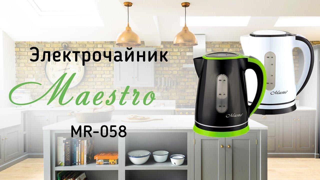 Чайник электрический POLARIS PWK 1864CA, 1800Вт, серебристый - YouTube