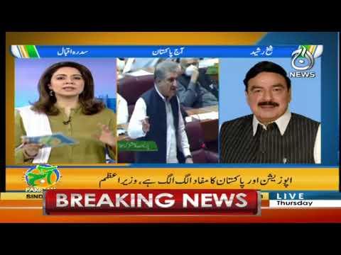 Aaj Pakistan With Sidra Iqbal | 17 September 2020 | Aaj News | AJ1F