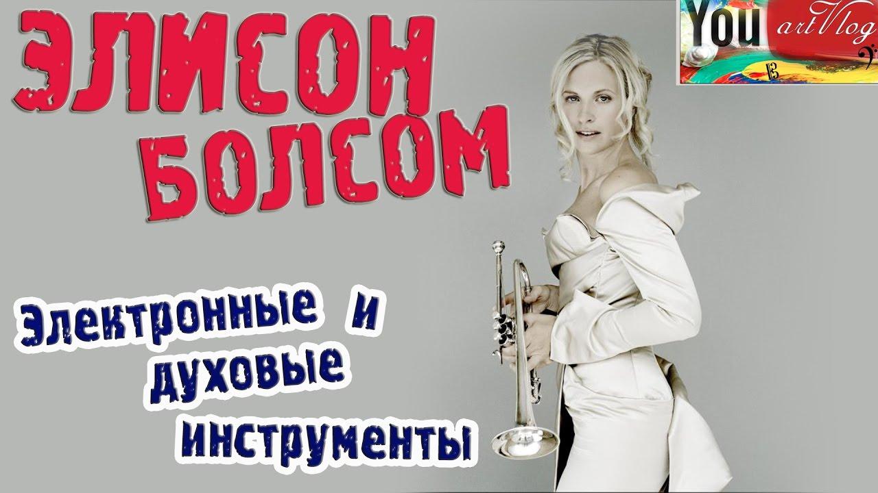 16 апр 2013. Все уроки трубы http://t. Urokimusic. Ru найти преподавателя http://uroki-music. Ru в этом уроке я расскажу о правильном выдохе и еще нескольких секретах правильного дыхания. Если вы хотите получить все уроки нашего бесплатного курса последовательно, один за другим, в нужном порядке,