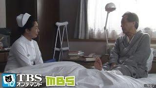 里美(大島由香里)は、さよ子(山村美智)が出演しているテレビ番組を見た途...