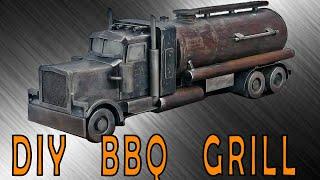 Мангал - грузовик из подручных материалов/Make a cool grill out of the waste