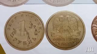 Монеты, которые мы не увидели. Пробные монеты 1995 - 98гг