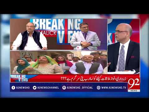 Breaking Views With Malick - 16 September 2017 - 92NewsHDPlus