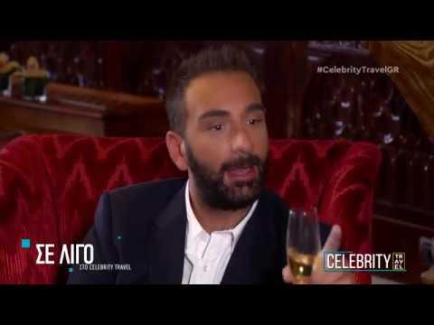 Celebrity Travel - Venice Part B (S02 - E22) 10/05/2018