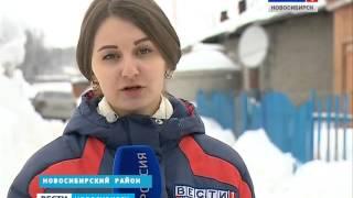 """В поселке """"Мичуринский"""" под Новосибирском обвалила"""