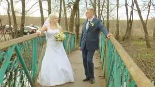 Свадебный клип Веры и Дмитрия