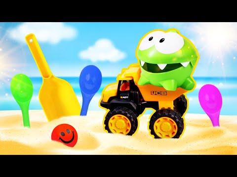 Видео про игрушки для малышей. Ам Ням в песочнице - веселые игры для детей - сборник
