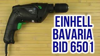 Розпакування Einhell Bavaria BID 6501