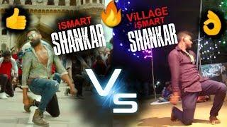ismart-shankar-title-song-ismart-shankar-vedio-songs-ismart-shankar-full-movie-ismart-shankar