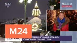 С наступлением вечера в Москве стало только светлее из-за новогодних огней - Москва 24