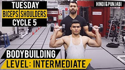 Best Exercise Videos | Killer SHOULDERS & BICEPS Workout