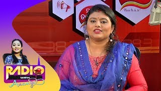Radio Time with Ananya | Candid Talk with Singer-Sweta Mishra | Celeb Chat Show | Tarang Music