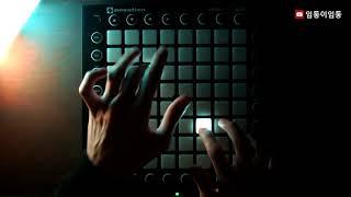figcaption DJ Okawari - Luv letter (Launchpad cover) + Beat/String