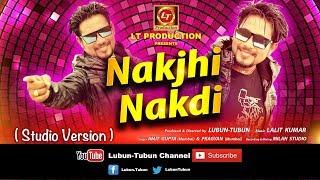 Nakjhi Nakdi || Studio Version || Brand New Odia Song || Amit Gupta & Pragyan || Lubun Tubun
