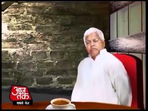 Prisoner No 3312 Lalu Prasad wears jail uniform inside Ranchi's Birsa Munda jail