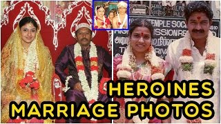 Telugu Heroines Marriage Photos
