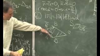 Элементы аналитической геометрии