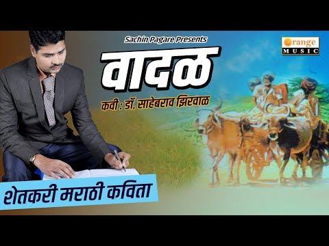 Marathi romantic status , Marathi dj remix songs status , Marathi love status ,boys attitude status from YouTube · Duration:  15 seconds