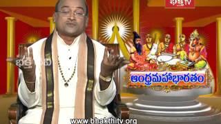 Dronacharya Vadh in Mahabharat | Andhra Mahabharatam - Drona Parvam (Episode 1230 | Part 3)