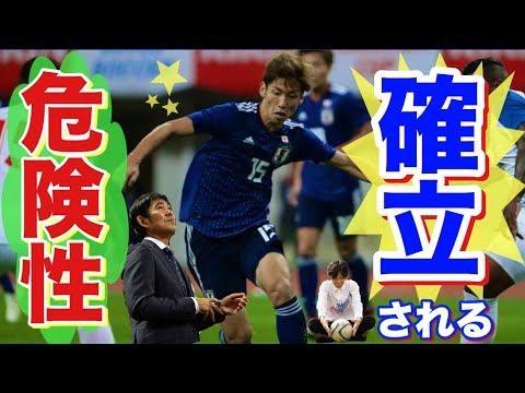 日本×ベネズエラ徹底分析〜試すべき大迫不在時の3つのアイディア〜【トークtheフットボール】#807