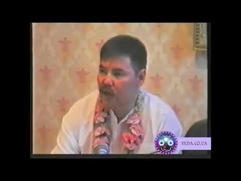 Шримад Бхагаватам 2.8.11 - Лакшми Нараяна прабху