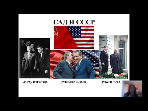 ISTORIJA 8 - Društvene I Kulturne Prilike U Svetu U Vreme Hladnog Rata