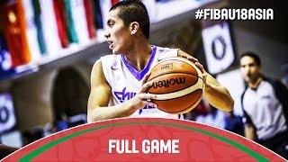 Chinese Taipei v India - Live - 2016 FIBA Asia U18 Championship
