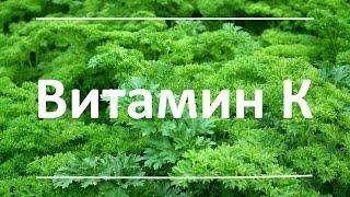 видео Источники витаминов зимой. ТОП 10 продуктов!