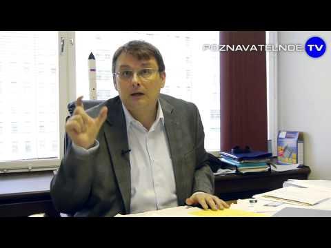 Беседа с Евгением Фёдоровым 14 августа 2012
