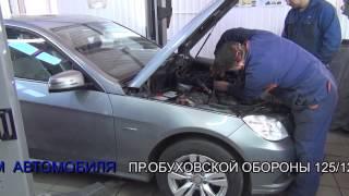 видео Сажевый фильтр Mercedes W204. Сажевый фильтр промывка .