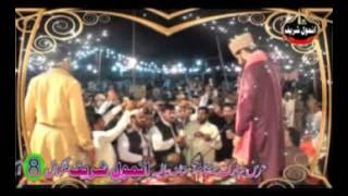 ANMOL SHARIF 2014.SB MAST QALANDAR KEHNDE by Qari Waheed Chishti Qawal
