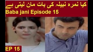 Baba Jani Episode 15 promo Review