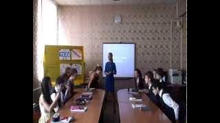 ГБОУ гимназия №1515 - урок английского языка