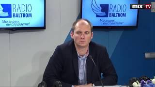 "Петерис Лининьш в программе ""Утро на Балткоме"" #MIXTV"