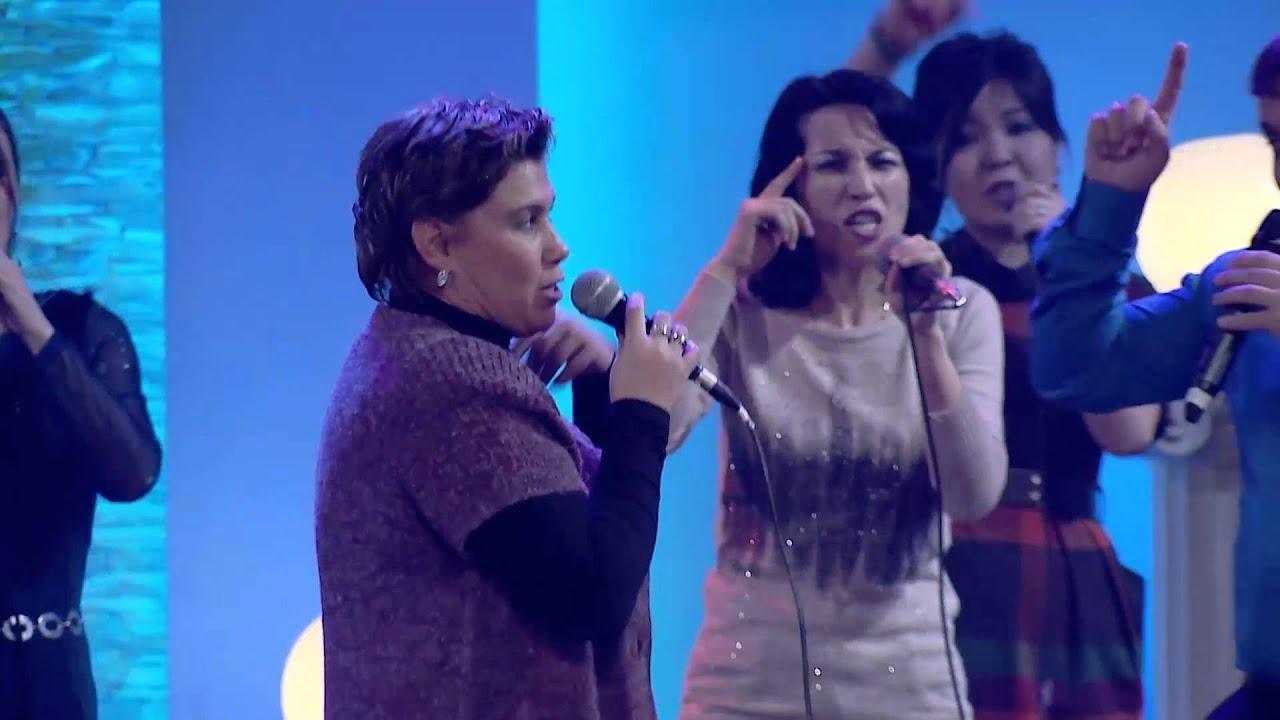 Можешь поверить? - музыка, прославление, клип, Новая Жизнь, Алматы
