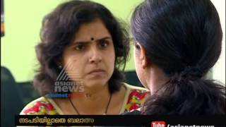 No Proper enquiry to sexual harassment cases in Kerala
