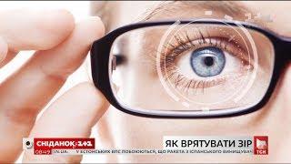 Как спасти зрение - заведующий кафедрой офтальмологии Сергей Рыков