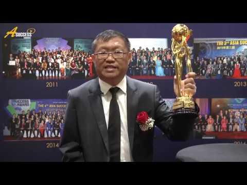 Asia Success Award 2017 Winner Sharing - Genesis Spectrum Sdn Bhd