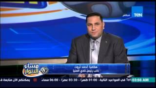 مساء الأنوار- اذان الفجر ينهي خناقة بين عبد الناصر زيدان ونائب رئيس نادي المنيا