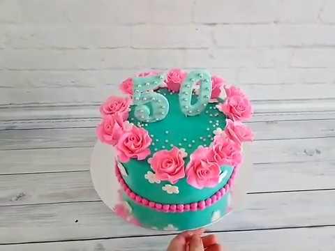 Как украсить торт для женщины на 50 лет.
