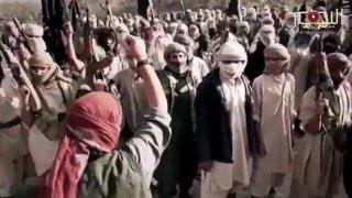 تقرير متلفز : تحالف الشر بين السعودية وتنظيم القاعدة في اليمن
