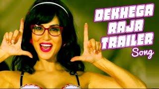 Dekhega Raja Trailer Song Ft Sunny Leone, Tusshar Kapoor, Vir Das | Mastizaade | Releases