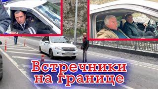 Пробка на Военно-Грузинской дороге | Щемим обочечников на границе