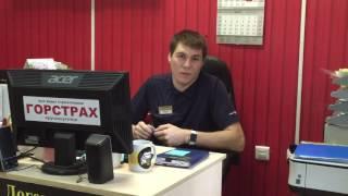 видео Каталог страховых компаний