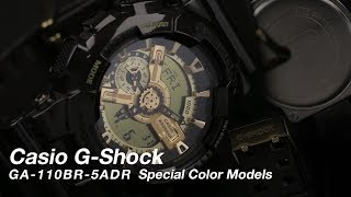Casio G-Shock GA-110BR-5ADR Special Color Models
