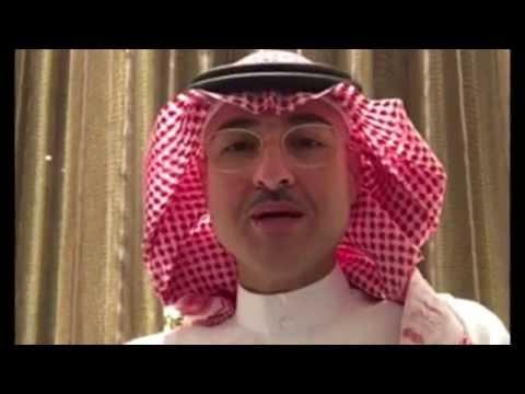 H H  PRINCE FAISAL bin FAHD bin ABDULLAH AL SAUD, Presenter & Speaker, 4th  G O D  Awards