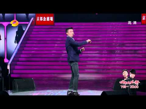 china matchmaking show