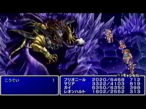 PSP FF2 Emperor Ending YouTube