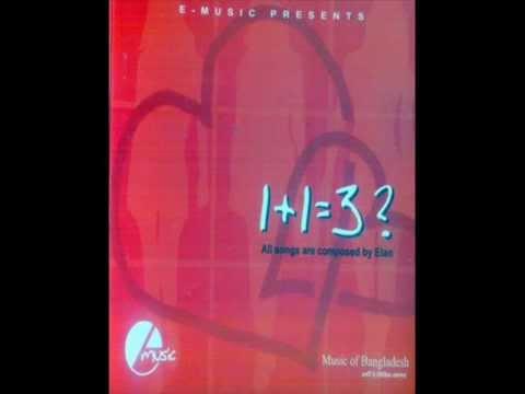 1+1=3 ? (Various Artists) Bangla Song Album Free Download