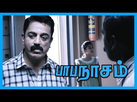 Asha Sarath gets upset | Papanasam Movie Scenes | Asha Sarath explains to Anant Mahadevan